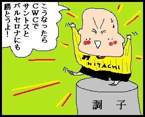 yushou03.jpg