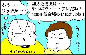 yuuta01.JPG