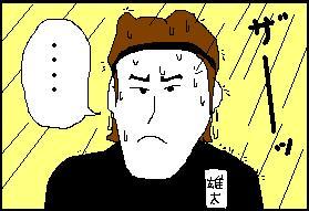 yuuta03.JPG