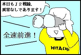 zensoku01.JPG