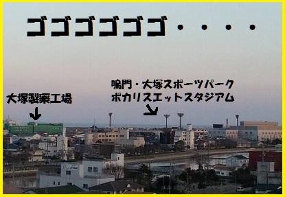 zenya01.jpg