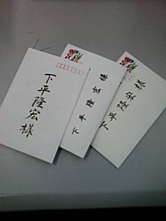 20071120160623.jpg