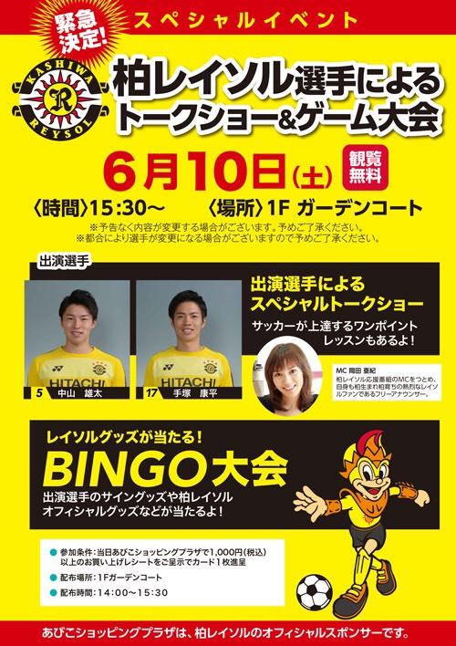 170622_aki2.jpg