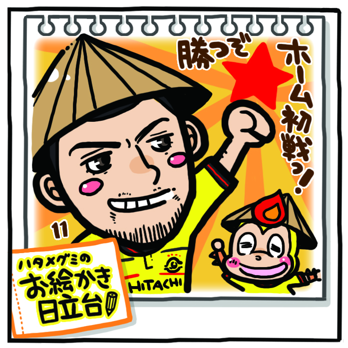 0303_ACLビンズオン戦.jpg