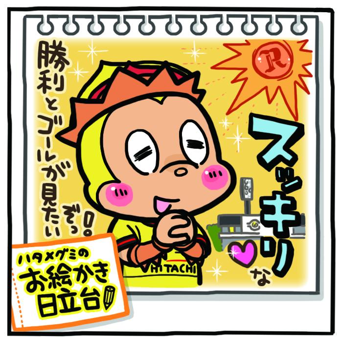 0514_湘南戦.jpg