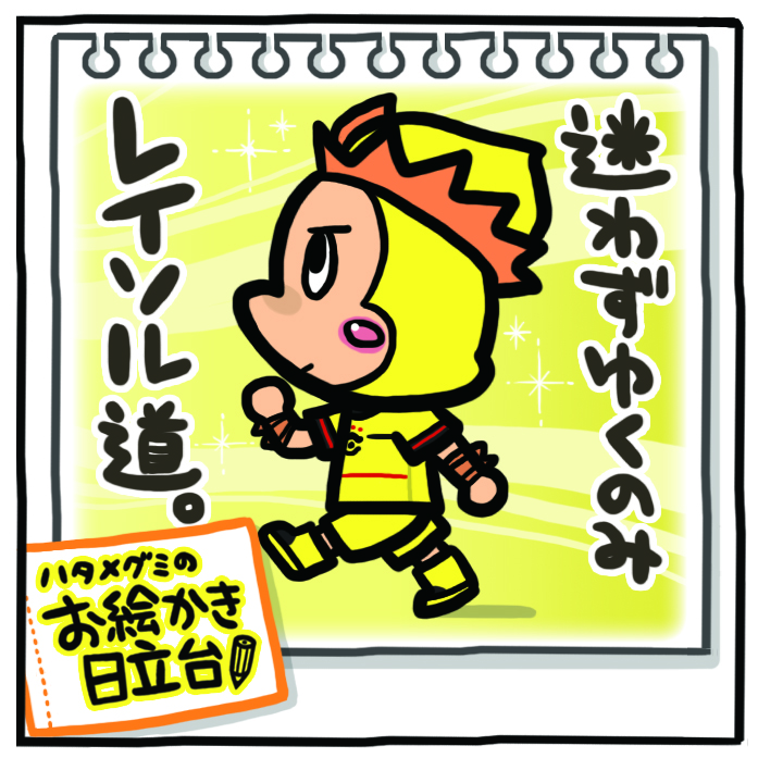 0623_G大阪戦.jpg