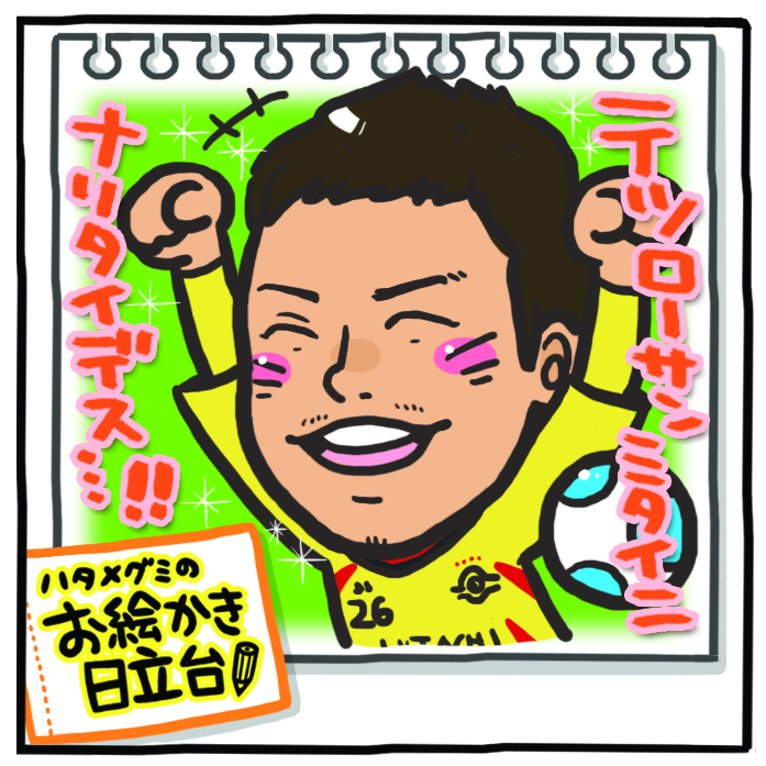 1102_徳島戦.jpg