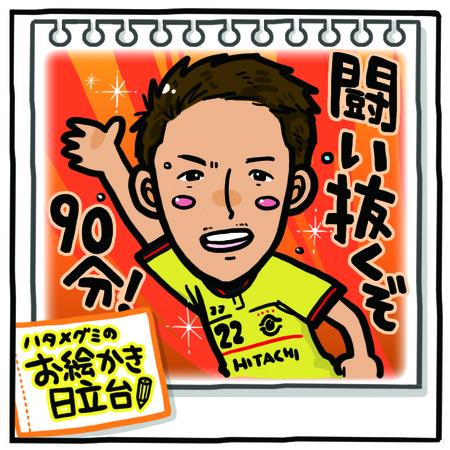0719_川崎戦.jpg