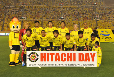 0707hitachiday.jpg