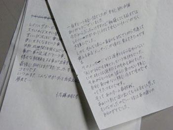 071209yuki2.jpg