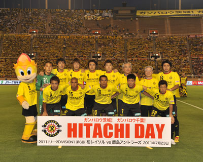 0723hitachiday.jpg