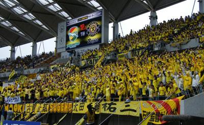 080503_supporter.jpg