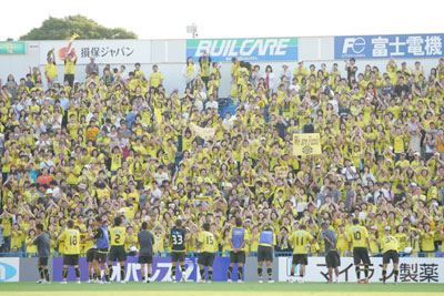 090403_kashima.jpg