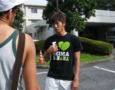 090713oshima.jpg
