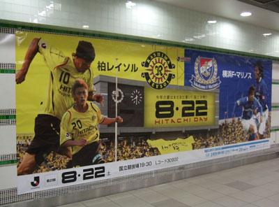 090821_YokohamaSt.jpg