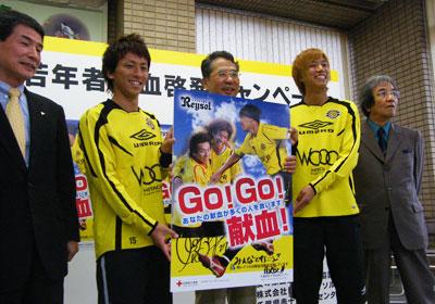 090930_kenketu.jpg