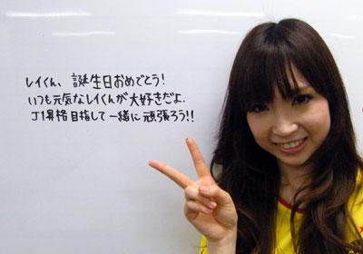 100528_mami.jpg