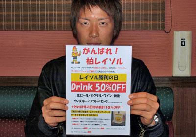 101202_hayashi.jpg
