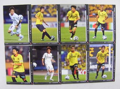 1021Jcards2.jpg