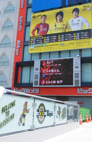 110427_kashiwa.jpg