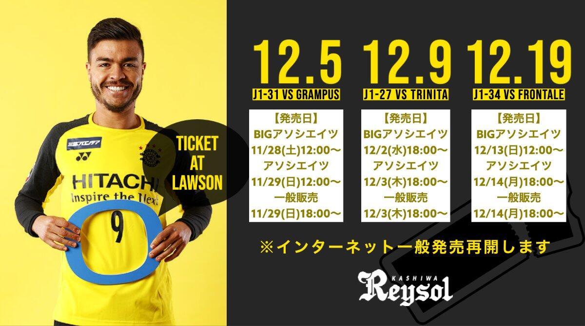 12_ticket.jpg