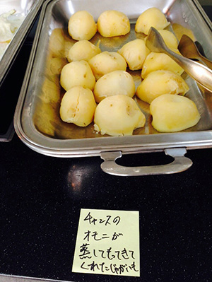 140626_potato.jpg