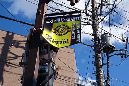150210_banner1.jpg