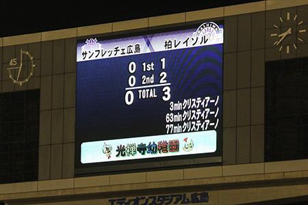 150816_score.jpg