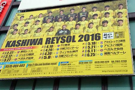 160224_omaku.jpg