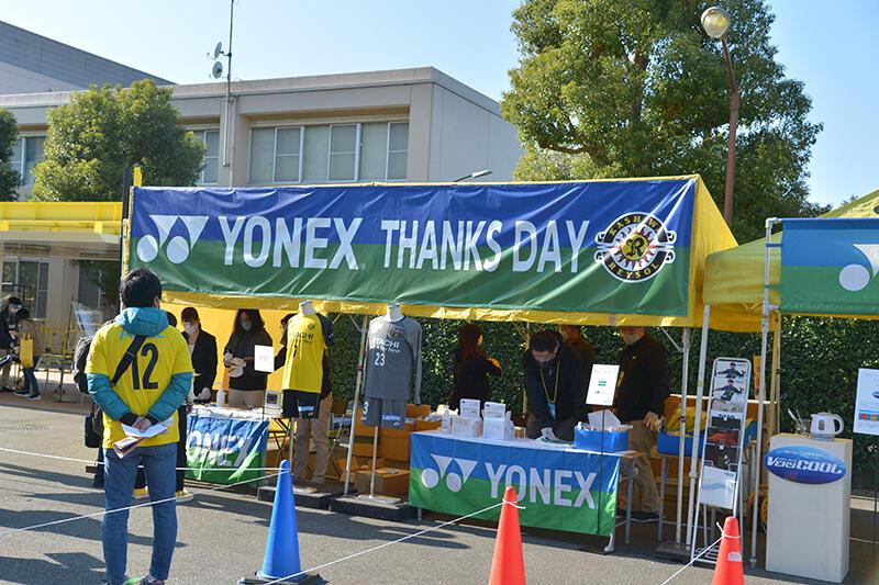 201031_yonex2.jpg