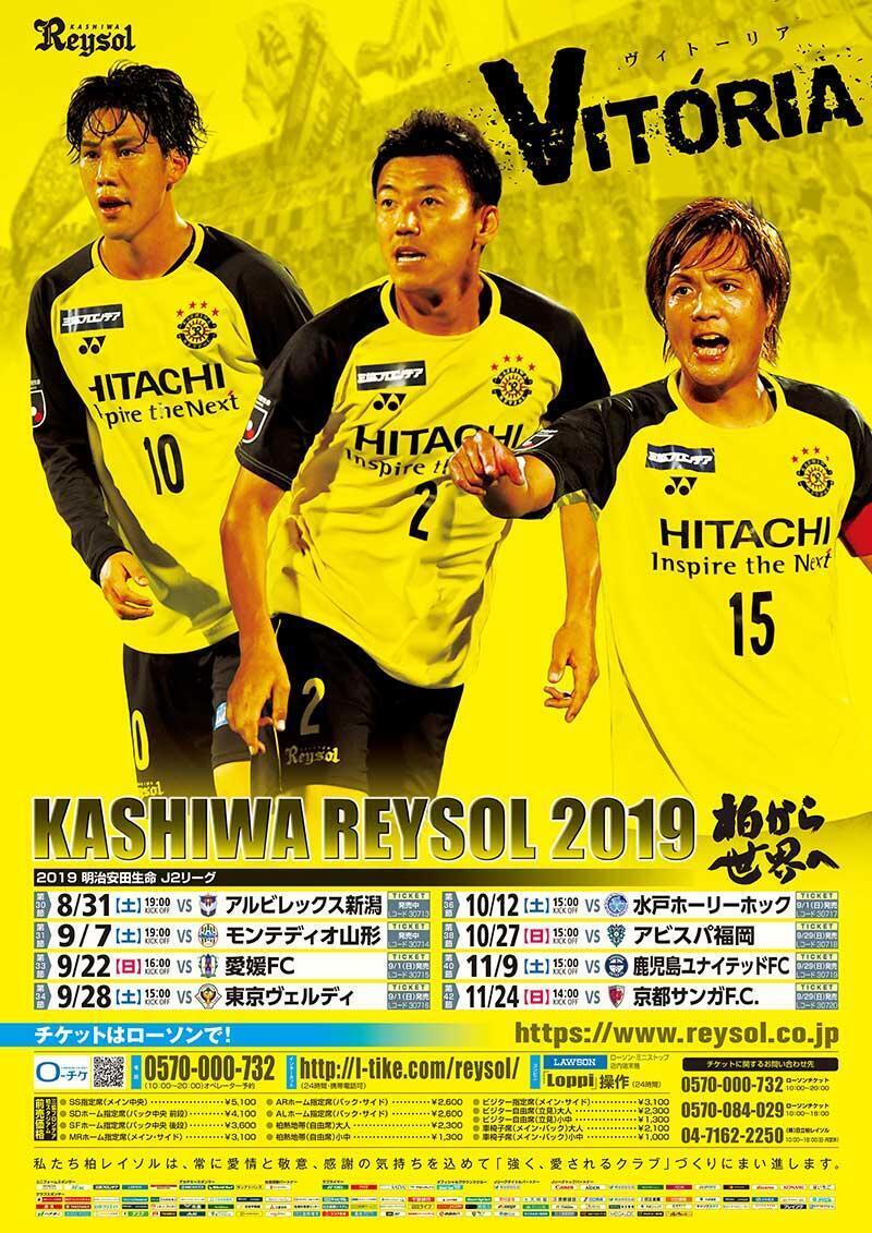20190816_posterS.jpg