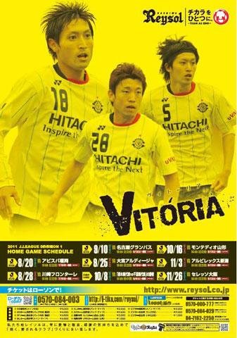 poster20112ndweb.jpg