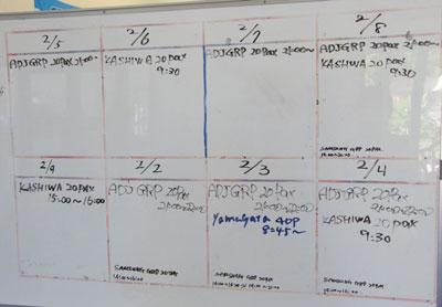 scheduleboard.jpg