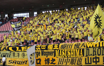 supporters0706.jpg