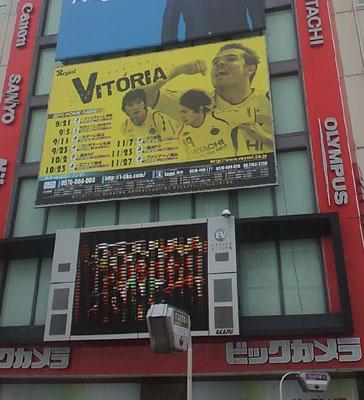 vitoria20102nd.jpg
