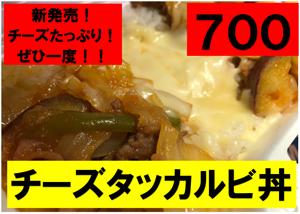 6-labo-cheese.jpg