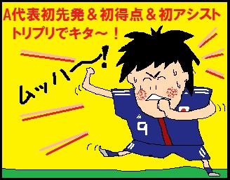 くどうちゃん01.jpg