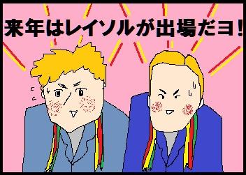 すげじゅん.jpg