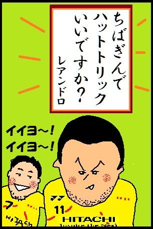 ちば01.jpg
