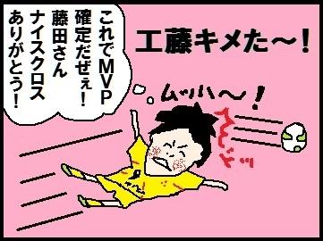 なび01.jpg