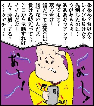 セレッソ0011.jpg