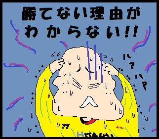名古屋01.jpg