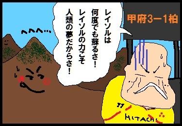 小瀬01.jpg
