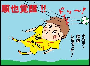 覚醒01.jpg