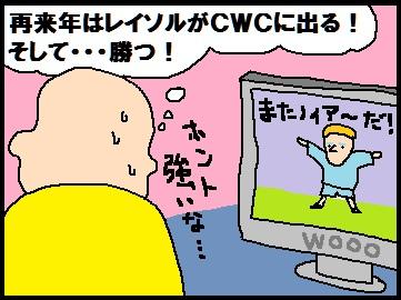 CWC02.jpg