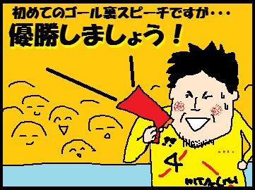 20140511.jpg