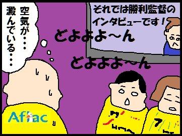 20140529.jpg