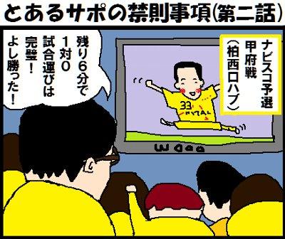 20140613_1.jpg