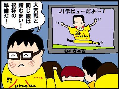 20140613_2.jpg