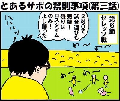 20140615_1.jpg